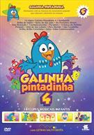 GALINHA PINTADINHA 04