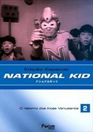 NATIONAL KID VOL.02: O RETORNO DOS INCAS VENUSIANOS