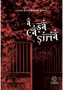 (eBook) A CASA SÍRIA