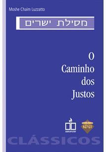 (eBook) O CAMINHO DOS JUSTOS