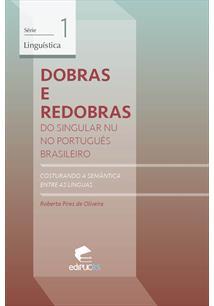 (eBook) DOBRAS E REDOBRAS: DO SINGULAR NU NO PORTUGUÊS BRASILEIRO : COSTURANDO ...