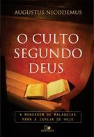 (eBook) O CULTO SEGUNDO DEUS