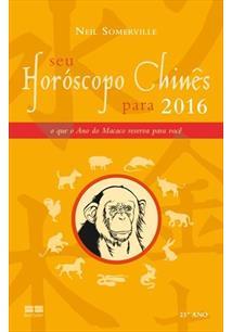 SEU HOROSCOPO CHINES PARA 2016: O QUE O ANO DO MACACO RESERVA PARA VOCE