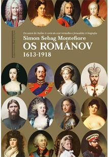 OS ROMANOV: 1613-1918