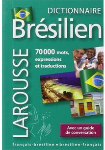 MINI LAROUSSE BRESILIEN: FRANÇAIS-BRESILIEN / BRESILIEN-FRANÇAIS