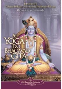 A yoga do bhagavad gita - cod. 9780876120354