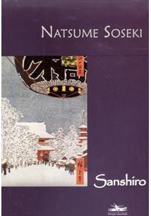 Natsume Soseki o portal