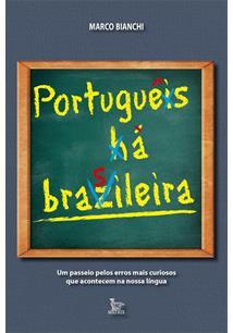 PORTUGUES A BRASILEIRA