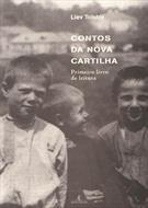 CONTOS DA NOVA CARTILHA: PRIMEIRO LIVRO DE LEITURA