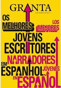 GRANTA 7: OS MELHORES JOVENS ESCRITORES EM ESPANHOL