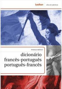 DICIONARIO FRANCES-PORTUGUES / PORTUGUES-FRANCES - 4ªED.(2012)