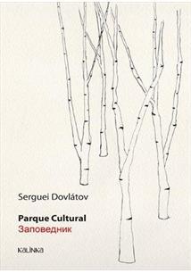 Resultado de imagem para parque cultural dovlatov
