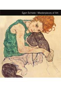 MASTERPIECES OF ART: EGON SCHIELE