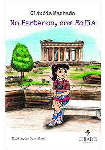 NO PARTENON, COM SOFIA - 1ªED.(2019)