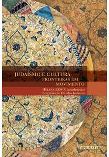 LIVRO JUDAISMO E CULTURA: FRONTEIRAS EM MOVIMENTO