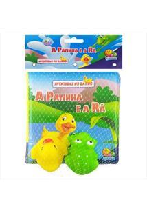 AVENTURAS NO BANHO: A PATINHA E A RA