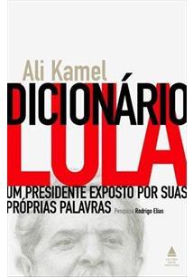 LIVRO DICIONARIO LULA: UM PRESIDENTE EXPOSTO POR SUAS PROPRIAS PALAVRAS