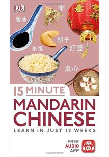 15 MINUTE MANDARIN CHINESE - 3ªED.(2019)