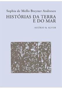 HISTORIAS DA TERRA E DO MAR - 23ªED.(2015)