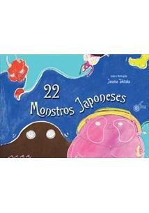 22 MONSTROS JAPONESES