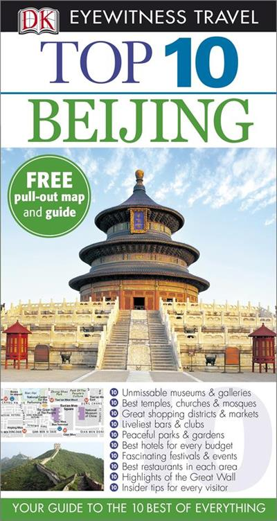 Newcomers Handbook Country Guide China